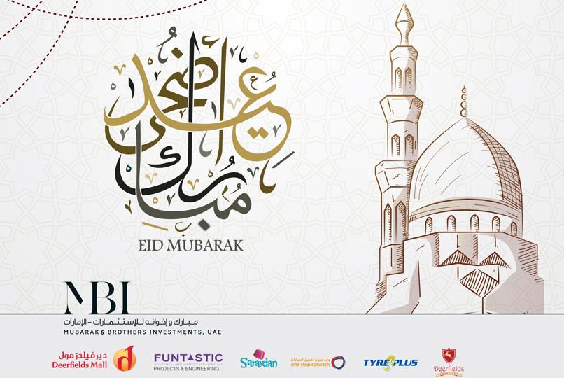MBI Eid Website